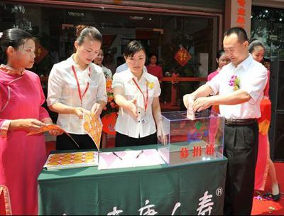 泰康人寿保险股份有限公司宜昌中心支公司