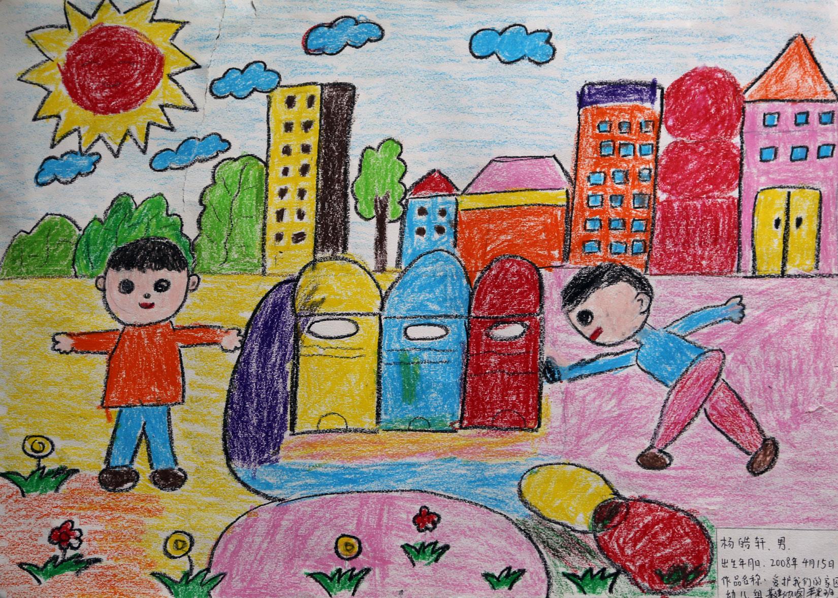 爱护环境人人有责儿童画