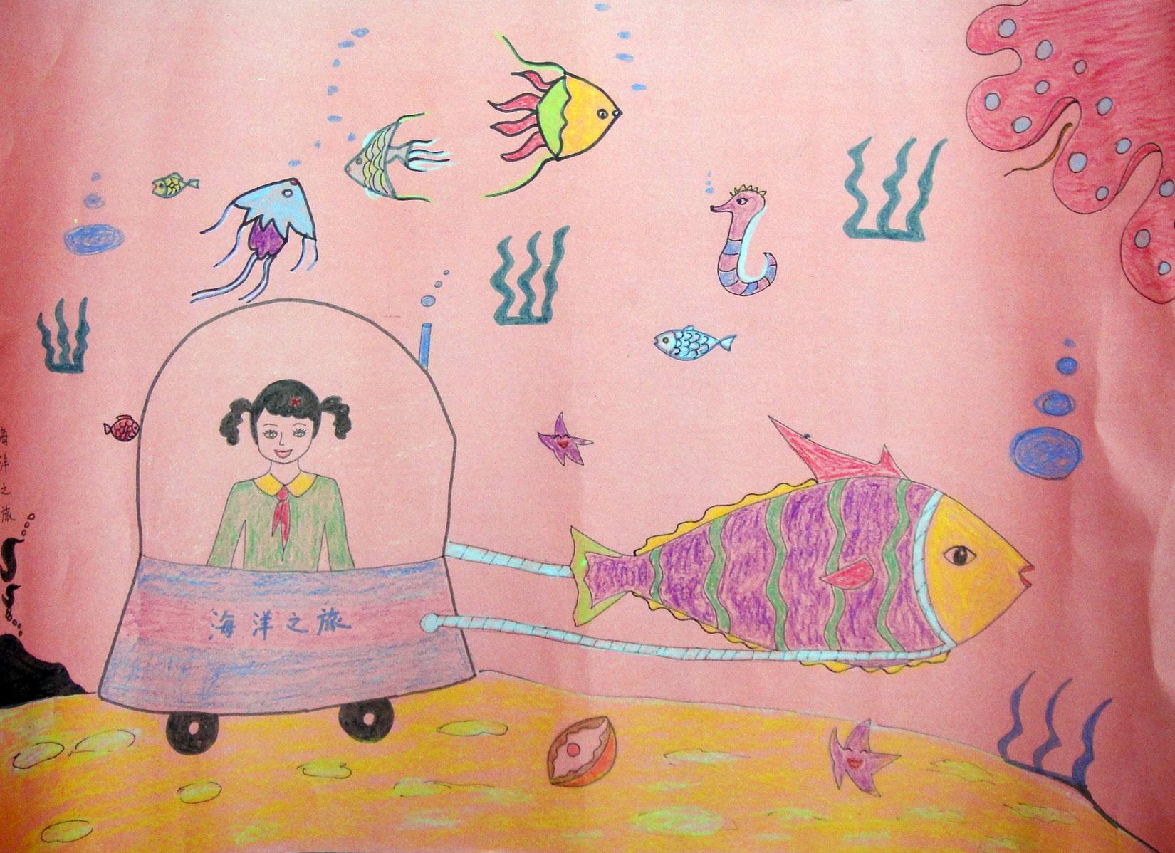 海洋儿童画图片大全集