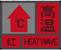高温红色预警信号