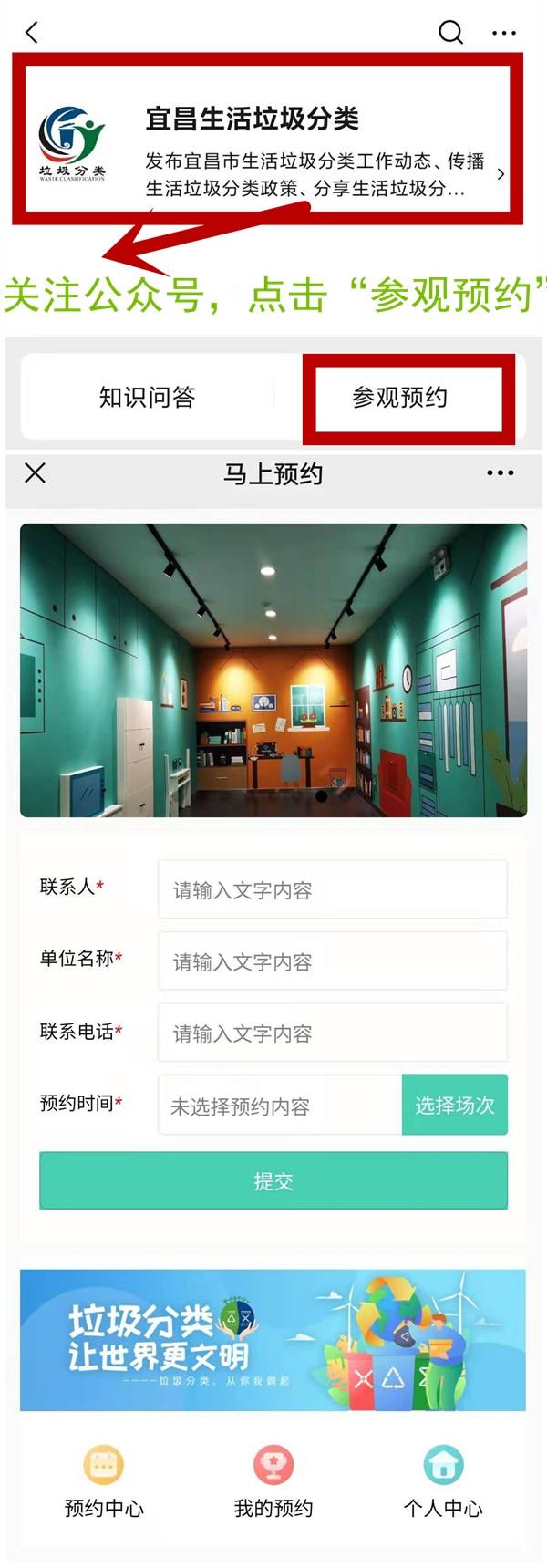 微信图片_20210323101140_副本.jpg