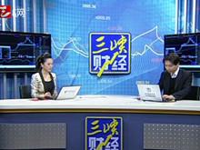 财经情报站2013-11-011