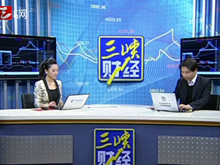 股票问答2013-11-11