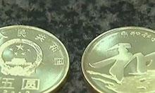 和字币开换 收藏爱好者排长队