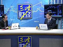 财经情报站2014-11-10