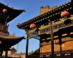 保存最完整的古代县城――平遥古城