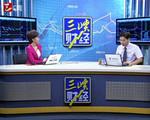 财经情报站2014-08-08