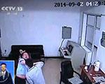 央视独家:黑龙江越狱犯杀警画面