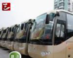 湖北省内五大客运站可异地网购车票
