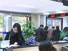 宜昌市民卡多卡合一 连接城市智慧生活