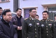 广州军区检查组来宜检查双拥创建工作