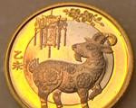 羊年生肖纪念币发行 市民排长队兑换