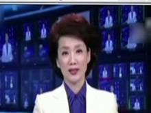 李修平告别《新闻联播》 退居二线