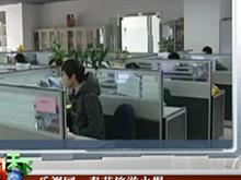 春节旅游火爆 价格上涨报名趁早