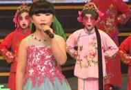 宜昌少儿春晚节目展播《说唱脸谱》