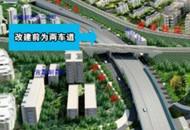 西陵二路铁路桥十月十日起拆除