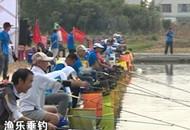 枝江:趣味垂钓比赛 尽享欢乐假期