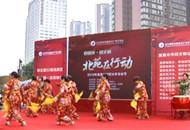 宜昌高新区:社区文化节 欢乐迎国庆