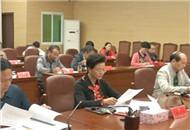 市政协召开五届五十五次主席会议