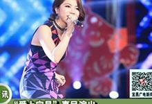 """""""爱上宜昌""""惠民演出29日晚8点举行"""
