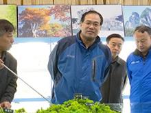 马旭明到大老岭国有林场调研生态旅游