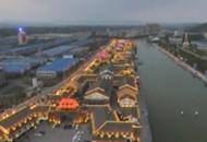 龙泉铺旅游文化周启幕 八方游客畅游古镇
