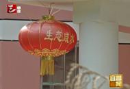 兴山县咸水村:昔日穷村庄 未来金窝窝