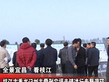 枝江市委书记刘丰雷到安福寺镇进行专题调研
