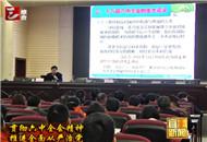宜昌市委宣讲团走近高新区