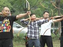 弓箭社转型升级 社员训练备战忙