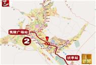 宜昌市召开重点铁路建设新闻发布会