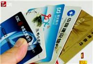 """微信办""""大额信用卡"""" 男子被骗5900元"""