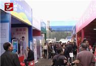 宜昌市2016年房交会闭幕 江南片区成新宠
