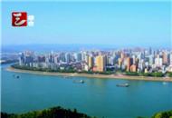 保护中华鲟 这些年宜昌人一直在行动