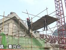 兴山县委书记汪小波督办易地扶贫搬迁工作