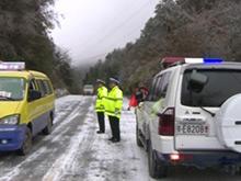 兴山雨雪伴随寒潮来袭 道路结冰出行需当心