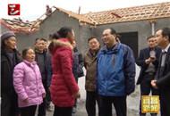 马旭明督查灾后倒房重建和易地扶贫搬迁工作