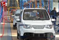 宜昌市首批新能源电动汽车下线