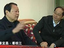 枝江市委书记刘丰雷走访看望离退休老干部