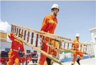 宜昌消防部门面向社会46名合同制消防员