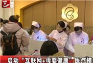 宜昌安琪贝儿妇产医院今日开诊