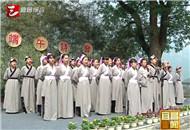 专家热议十大文化符号 营造宜昌发展气场