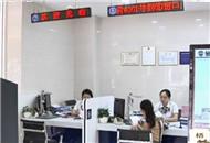 12月1日起 一大波银行新规开始实施