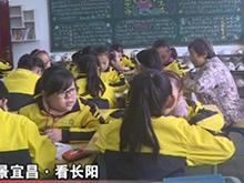 省非遗保护中心到长阳拍摄都镇湾故事