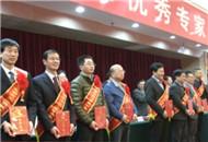 宜昌召开优秀专家命名大会 表彰99名专家