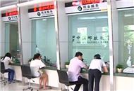 宜昌发挥债券融资功能 支持实体经济发展