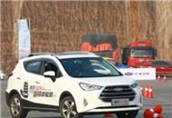 三大巨星联手炫技 瑞风SUV超级体验营火爆开启