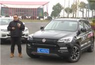 试乘试驾:新梦想座驾 欧派大SUV―试驾汉腾X7