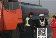 """湖北省严查""""五类车辆"""" 确保安全过冬"""