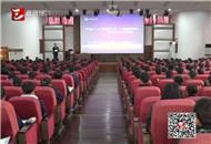 清华大学教授来宜传授知识 鼓励创新
